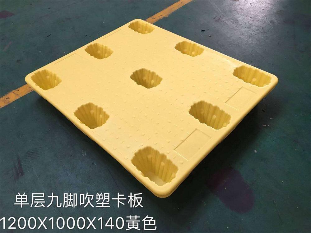单层九脚吹塑卡板黄色